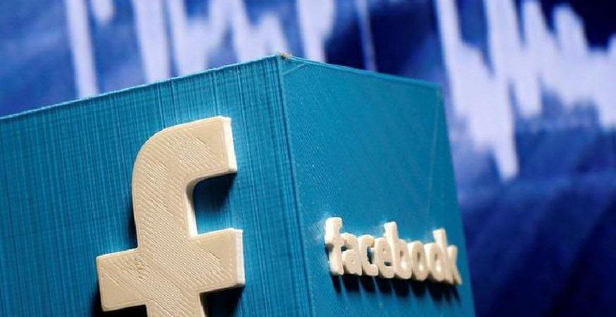 facebook logo 3 875x450 - US Man Shot by Police on Facebook Live, Dies