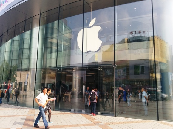 id 2959634 img 20140919 142836 100602267 large 1 - Apple wins China patent battle over iPhone 6 design