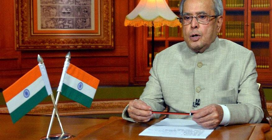 pranab mukherjee 875x450 - President to Inaugurate 'Festival of Innovations' Exhibition at Rashtrapati Bhavan