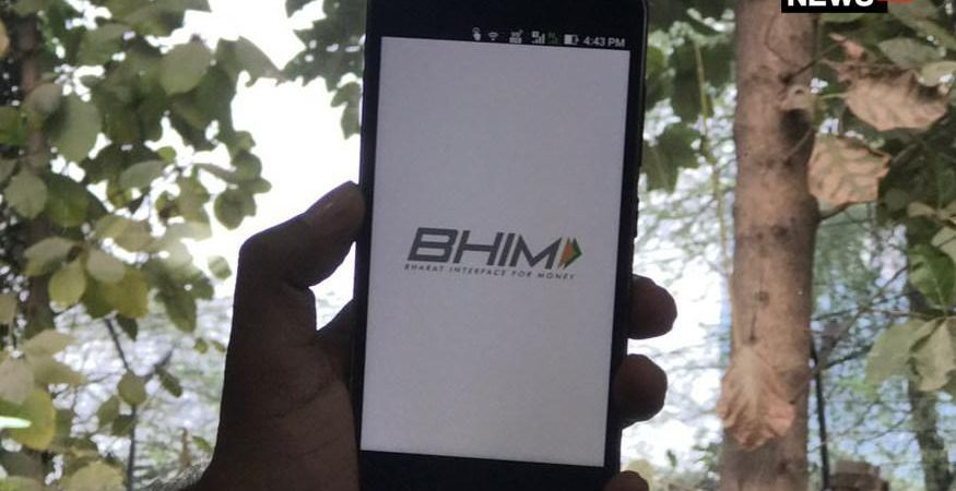 UPI BHIM1 1 875x450 - IIM Bangalore Study Finds Loopholes in Indian Digital Payment Services