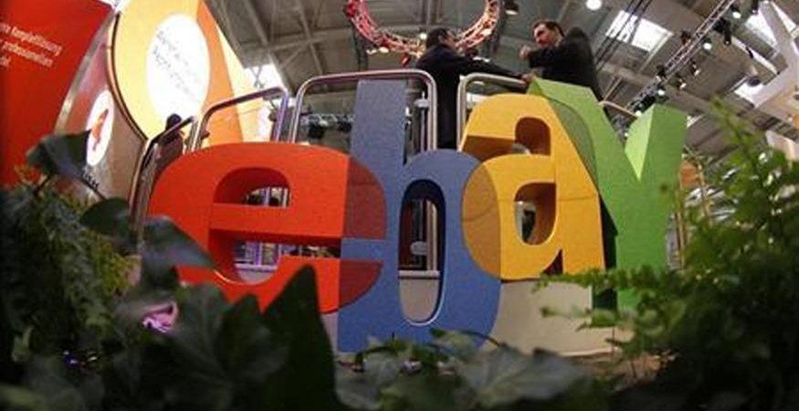 ebay journalism 875x450 - eBay Founder Pierre Omidyar to Invest $100 Million in Global Journalism