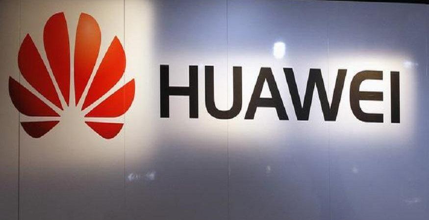 huawei 2 875x450 - Huawei, Intel Sign MoU to Accelerate HPC Innovation