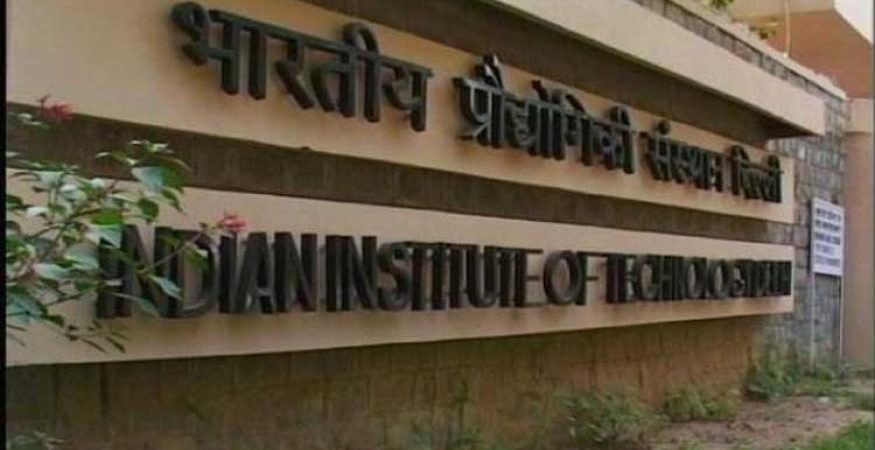 iit delhi4 875x450 - IIT Delhi to Use Beacons, Smartphones to Tackle Attendance Issues