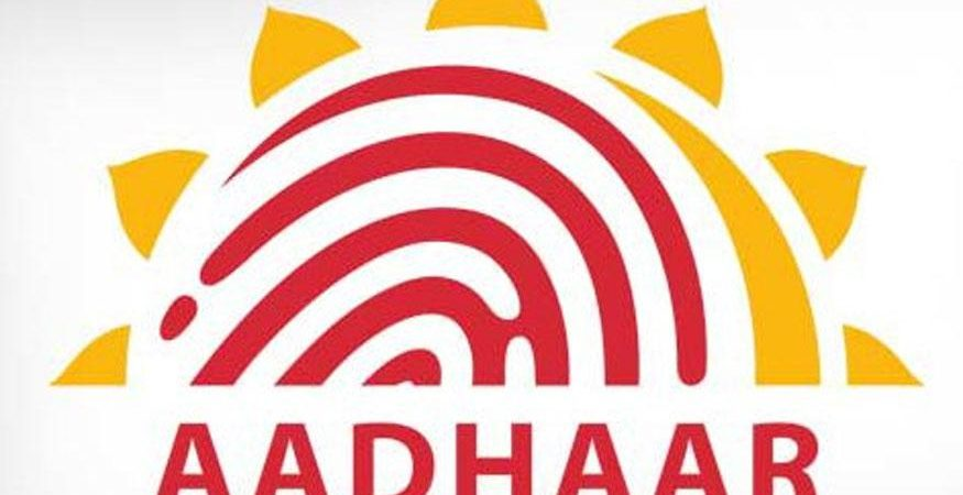 aadhaar 1 875x450 - IT Department Launches New E-facility to Link Aadhaar with PAN