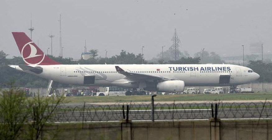 turkish airlines 875x450 - After Ban, Turkish Airlines to Offer Laptops to VIP Travellers