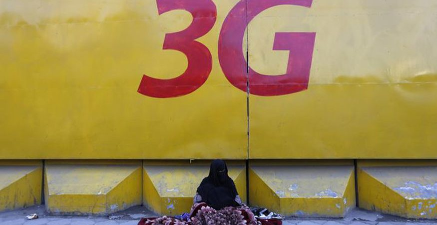 3G PIC 875x450 - Palestinians to Get 3G Mobile Services in West Bank – Official