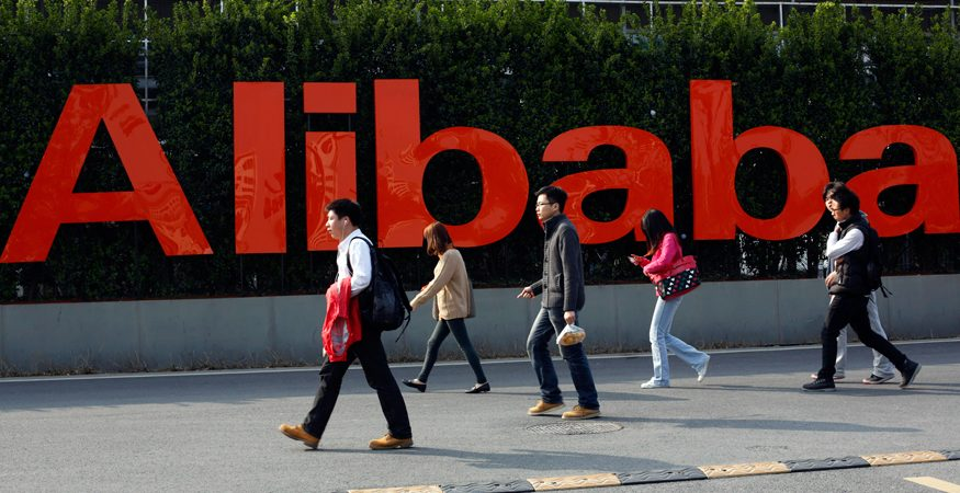 Alibaba logo 875x450 - Alibaba-Owned DingTalk Enterprise Chat App Enters India