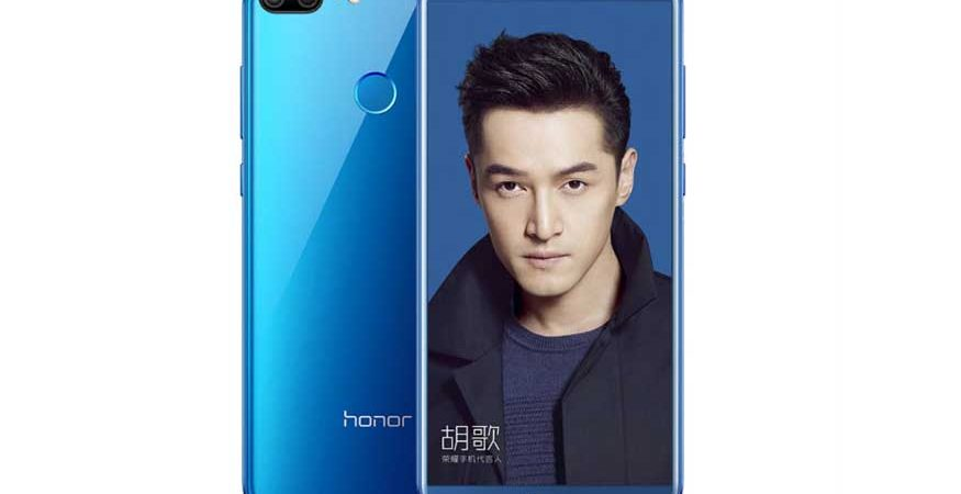 HONOR 9 LITE FINAL PIC 875x450 - Honor 9 Lite to Launch on January 17 in India: Expected Price, Specifications And More