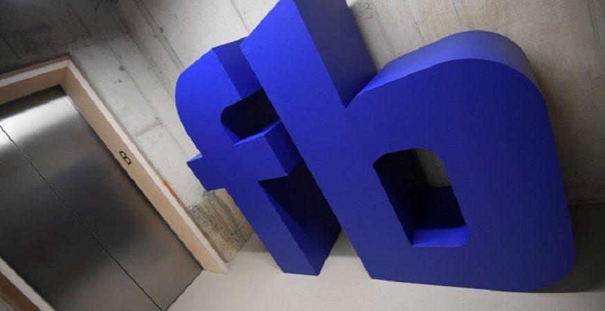 Facebook Logo 2 875x450 - Facebook Lite Gets Security Check Feature