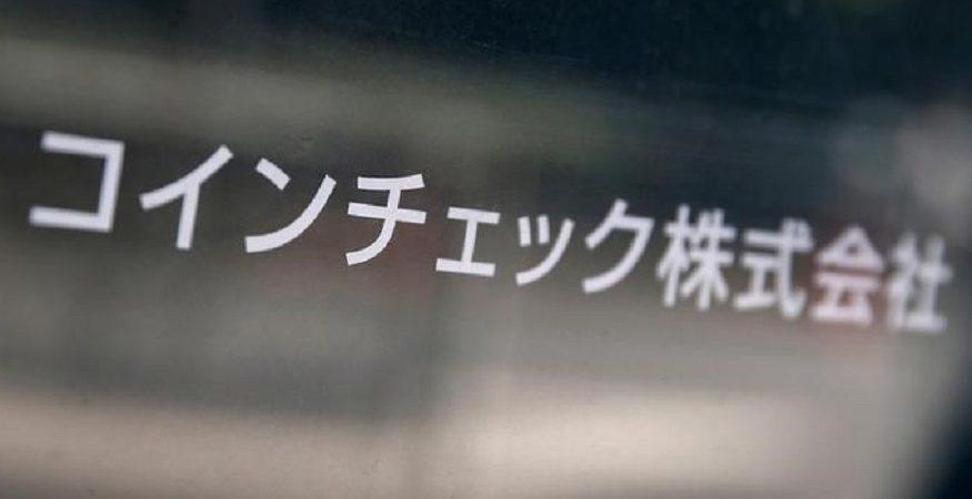 Japan Fintech 875x450 - Japan's Regulator Urged Coincheck to Fix Flaws Before $530 Million Cyber Theft