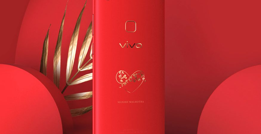Vivo V7 Infinite Red Edition 875x450 - Vivo V7+ 'Infinite Red' Limited Edition Launched Ahead of Valentine's Day