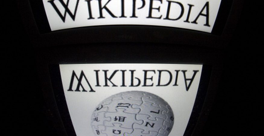 Wikipedia logo 875x450 - Wikipedia to Shut Down Free Mobile Programme For Developing Countries