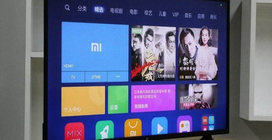 Xiaomi Mi TV 4A 1 875x450 - Xiaomi Mi TV 4 Review: A Complete LED Smart TV For Rs 39,999 in 2018