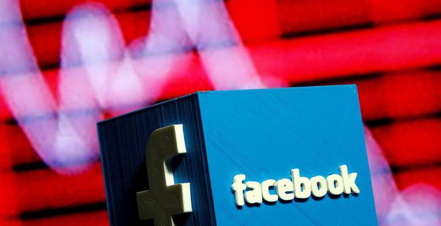 facebook logo pic 5 875x450 - Facebook to Roll Out Bug Fix For Two-Factor Authentication