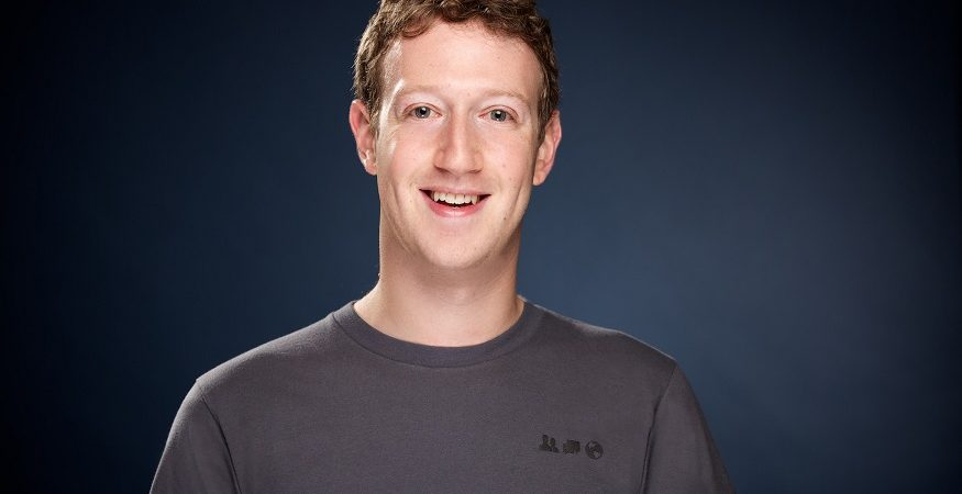 Facebook CEO Mark Zuckerberg 1 875x450 - After Facebook Fails to Defend Data Breach, CEO Zuckerberg Asked to Testify Before House Committee