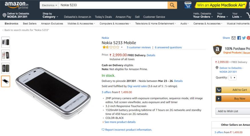 Nokia amazon