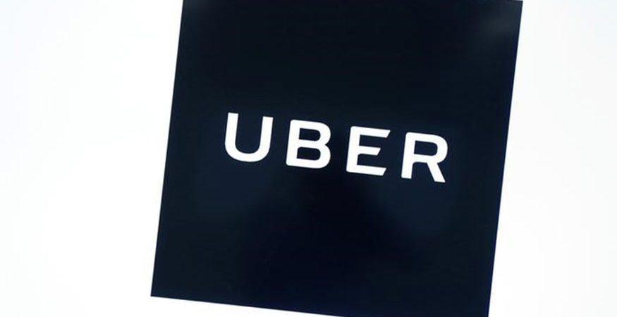 Uber logo 875x450 - Ride-Hailing Apps Uber, Grab Run Indonesian Tuk-Tuks Off The Road