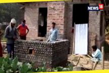 Bengal Man Builds Toilet From Plastic Bottles
