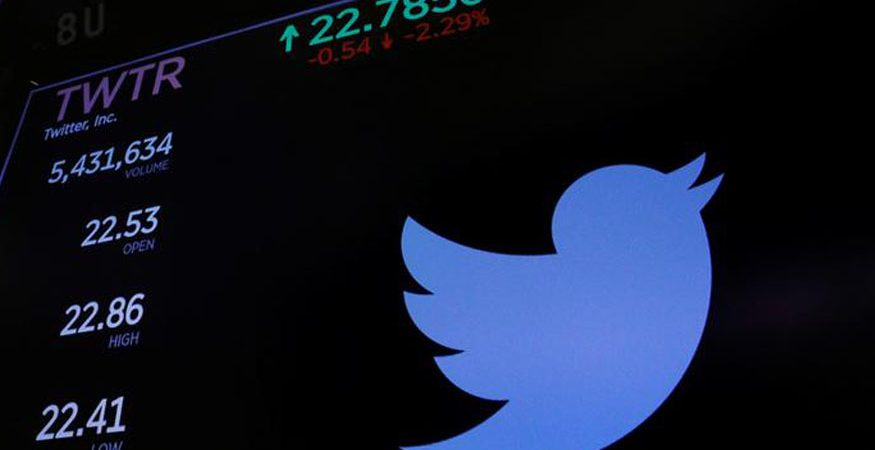 twitter logo pic1 1 875x450 - False News 70 Percent More Likely to Spread on Twitter- Study