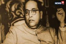 127th Birth Anniversary of Dr. B.R. Ambedkar
