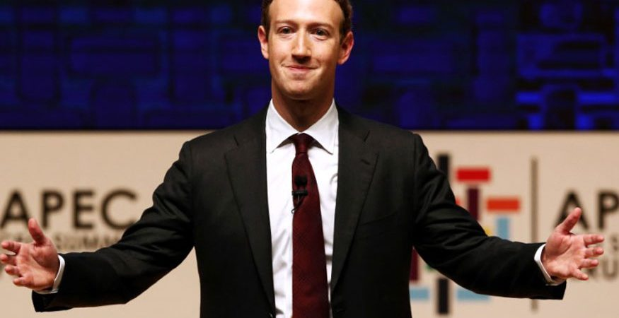 Mark Zuckerberg 1 875x450 - Facebook CEO Mark Zuckerberg to Meet With US Lawmakers Monday