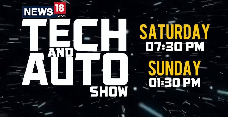 Tech And Auto Show Feature Image 875x450 - Watch: Tech and Auto Show Episode 35  – Mercedes-Benz S-Class, Samsung Galaxy S9+ & More