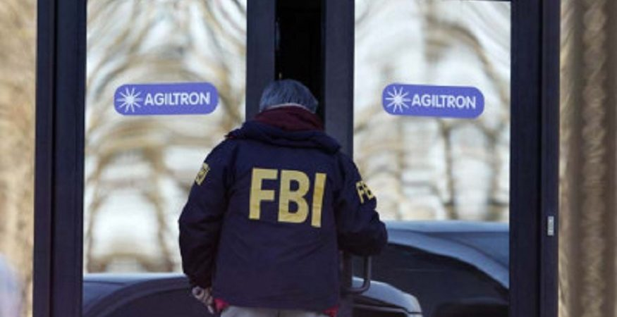 fbi 875x450 - US Justice Department, FBI Probing Cambridge Analytica: Report