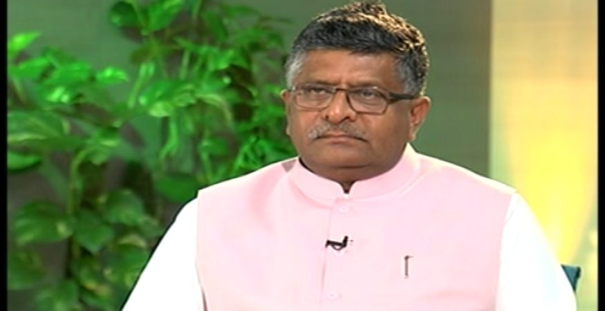 ravi shankar prasad live bhupendra 875x450 - Government To Finalise National Electronics Policy in Second Half of FY19